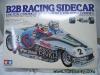 www.fastharry.com Vintage Tamiya B2B Sidecar Racer