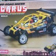 fastharry.com Kyosho Icarus-10