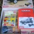 fastharry.com Kyosho Icarus-9